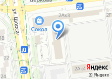Компания «2&ampampamp2» на карте