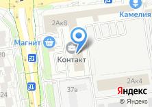 Компания «Сиджеко» на карте