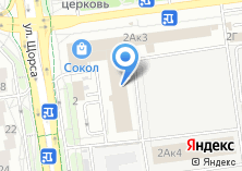 Компания «ГеоСтройМониторинг БелГУ» на карте