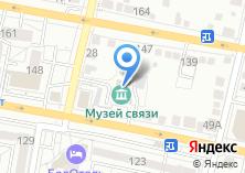 Компания «Экосвязь-Экспресс» на карте