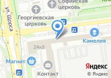 Компания «Сытый дом» на карте