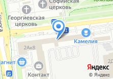 Компания «Белгородский областной фонд поддержки малого и среднего предпринимательства» на карте