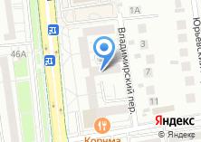 Компания «Парикмахерская чёлка» на карте