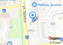 Компания «ТАУ» на карте