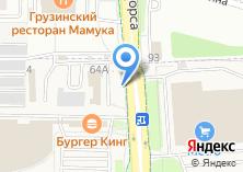 Компания «Оранжевый остров» на карте