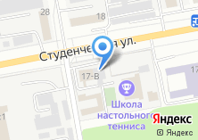 Компания «Смайл-Белгород» на карте
