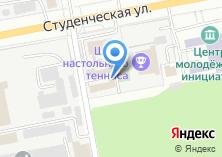 Компания «Оскол-Энергомаш» на карте