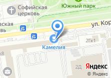 Компания «Алюстар сервис» на карте
