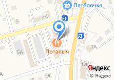 Компания «Торгово-монтажная фирма» на карте