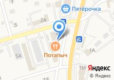 Компания «КУБ» на карте