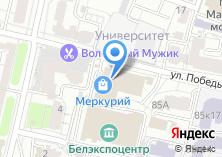 Компания «АВТОКОМ» на карте