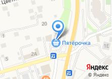 Компания «Профсталь» на карте