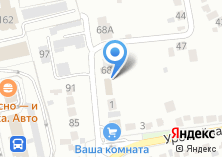 Компания «Автомото» на карте