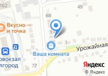 Компания «Ваша комната» на карте