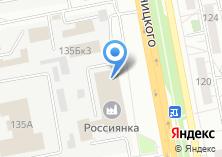 Компания «РАСТИ» на карте
