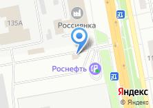 Компания «Белгородский электротранспорт» на карте