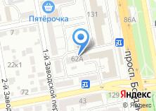 Компания «Рубикон» на карте