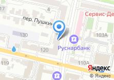 Компания «Jersi.ru» на карте