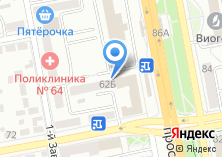 Компания «РЯПОЛОВ ДИЗАЙН» на карте
