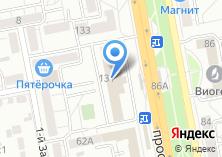 Компания «Чирада» на карте