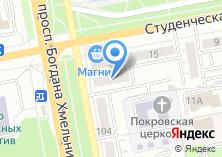 Компания «Импульс сервис» на карте
