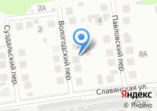 Компания «Эковата-Белгород» на карте