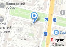 Компания «Белгородская региональная областная общественная организация ветеранов» на карте