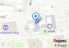 Компания «БГИИК» на карте