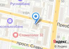 Компания «Отделение пенсионного фонда РФ по Белгородской области» на карте