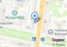 Компания «Белгород Кофе» на карте