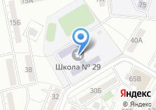 Компания «Средняя общеобразовательная школа №29 им. Д.Б. Мурачева» на карте