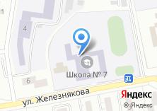 Компания «Белгородская детская музыкальная школа №3» на карте