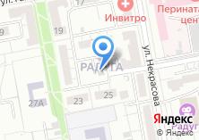 Компания «Гемотест, медицинская лаборатория» на карте