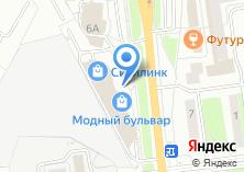 Компания «Империя сумок» на карте