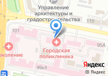 Компания «Городская муниципальная клиническая больница №1» на карте
