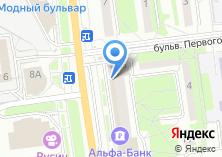 Компания «ЭльбРУС» на карте