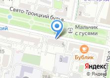Компания «Магазин путешествий Белгород» на карте