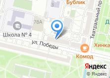 Компания «Российский фонд культуры» на карте