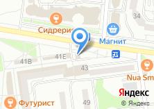 Компания «Бюстье» на карте