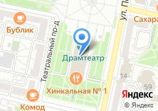 Компания «Государственный академический драматический театр им. М.С. Щепкина» на карте