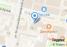 Компания «БелгородБетонКомплект» на карте