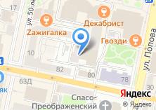 Компания «RESTART-IT» на карте