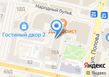 Компания «SLAVA ZAITSEV» на карте