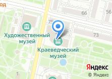 Компания «Белгородский государственный историко-краеведческий музей» на карте