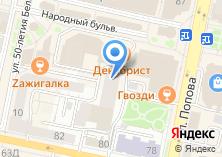 Компания «Диабет» на карте