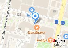 Компания «Lectorium» на карте