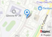 Компания «Гидродиво» на карте