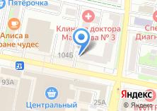 Компания «Магазин антенн и пультов» на карте