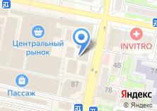 Компания «Кашинова» на карте
