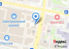 Компания «New style» на карте